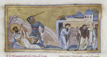 Byzantine_-_The_Martyrdom_of_Saint_Timothy_-_Walters_W521203V_-_Obverse_Detail