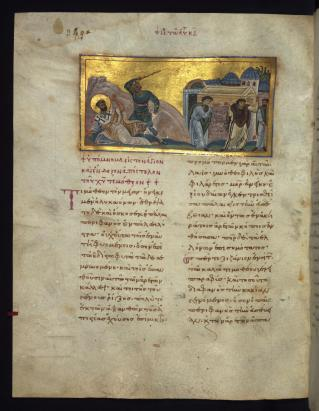 ST TIMOTHY BOOK